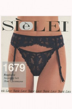 SIELEI 1679 New