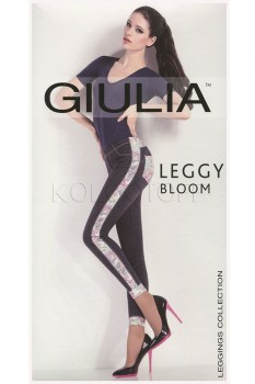 GIULIA Leggy Bloom model 3